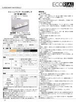 ST-VE-MB1000