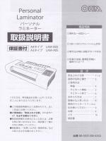 LAM-805