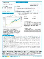 Jグロース(愛称) - SMBC日興証券