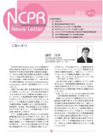 PDFを読み込む - 新生児蘇生法普及事業