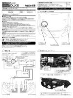 DLK6 86/BRZ(HIDヘッドライト付車専用) 取扱説明書PDF