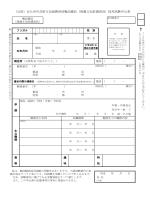 (公財)北九州市芸術文化振興財団嘱託職員(埋蔵文化財調査員)採用