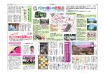バスで楽しむ堺観光 バスで楽しむ堺観光 バスで楽しむ堺観光