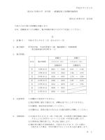 平成 27 年 2 月 5 日 東京女子医科大学 医学部 一般選抜第 2 次試験