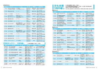 6-7面PDF版