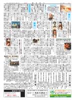 始めましょう - 鎌倉朝日新聞社