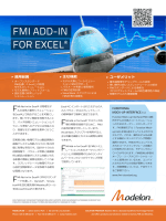 FMI ADD-IN FOR EXCEL
