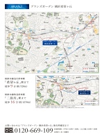 「希望ヶ丘」駅まで 「二俣川」駅まで
