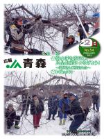 PDFファイル(8ページ/4.42MB)