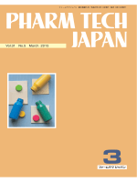 Vol.31 No.5 March 2015