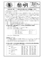 第7号 - 千葉大学教育学部附属中学校 公式ホームページ