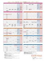 アンファン小学校受験部[PDF] - グローバル進学塾 エコール・ドゥ・アン