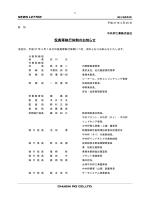 2015年 3月25日;pdf