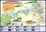 ガイドマップ - 富士急行バス
