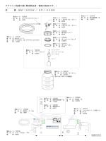 エマジン小型吸引器 BM-1500W/EP