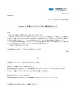 ご案内ちらし(PDF) - Teledyne LeCroy