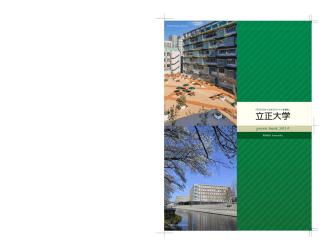 2014年版(平成26年 5月発行) (PDFファイル)