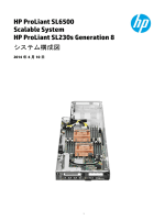 HP ProLiant SL230s Gen8