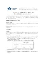 Addendum II to DGR 55 Edition – 06 June 2014 第 55 版 補追版 II