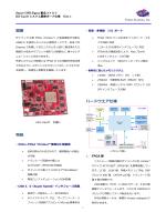 KX-Card7 ボード仕様