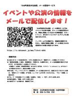 https://io.dataeast.jp/ems/?id=ot-sbkk