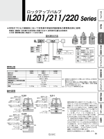 IL201/211/220 Series