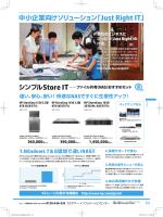 HP プロダクトセレクション4月号(JPS11465