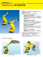 FANUC Robot M-900iB -Japanese