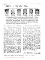 1039kB - 神戸製鋼所
