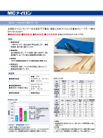 MC901/MC900NC(1ページ)