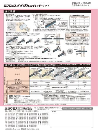 2ページ PDF(0.5MB)