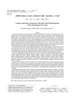 島根県石見銀山永久鉱床と福石鉱床の地質,鉱石鉱物および成因