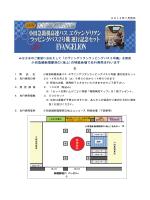 バスコレクション - 小田急箱根高速バス