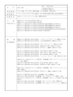 氏 名 山森 宙史 専 攻 社会学 指導教授 難波功士 研 究