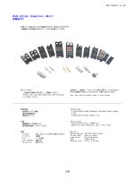 High Current Connectors JMDシリーズ