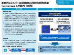 研究開発課、その他(PDF形式:10307KB)