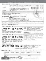 hokkaido2015_ムラã..