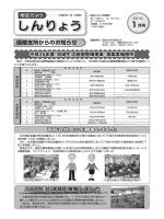 (信陵学習センター) 【PDFファイル:1.68MB】