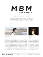 株式会社ヨシモト / メイビーマーチ事業部
