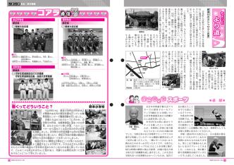 24・25ページ(PDF:542.8KB)