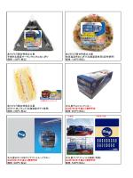 価格:864円(税込)