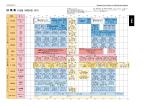 日 程 表 - STROKE2015