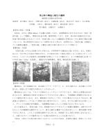 里山林の構造と植生の遷移