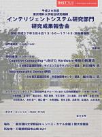 こちら - 東京理科大学