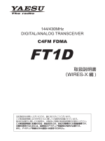 C4FM FDMA 取扱説明書 (WIRES-X 編 )