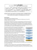 Upstream Analysis of gene signatures by geneXplain platform and