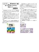 [PK-DTMFMOTOR(CQ)] 部品セット