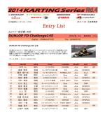 DUNLOP FD Challenge145