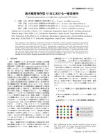C04-2: 高次精度保存型FR法における一様流保持 阿部圭晃(東大)