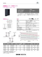 制御盤用ヒーター(半導体タイプ) CS 060 50W~150W